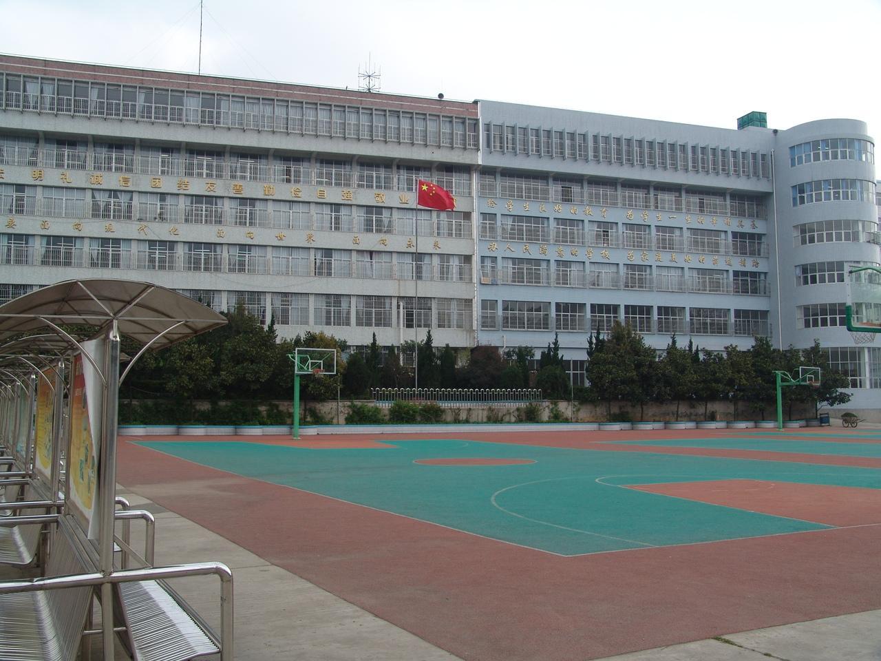 贵州师范大学附属中学图片